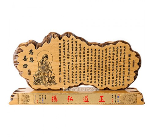 I5E01手工奇木桌牌 心經