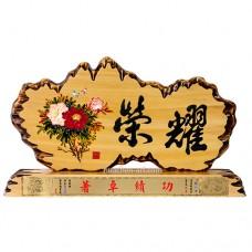 I5F03手工奇木桌牌 榮耀(花開富貴)