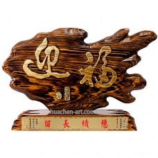 I5G01 手工浮雕(99純金) 迎福