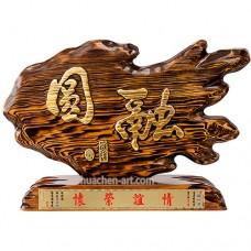 I5G02 手工浮雕(99純金) 圓融