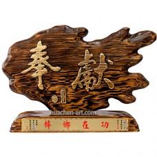 I5G06 手工浮雕(99純金) 奉獻