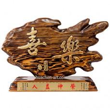 I5G07 手工浮雕(99純金) 喜樂