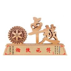 IVE002 卓越(扶輪社)