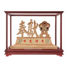 UIE-001原木玻璃櫥櫃-奉獻