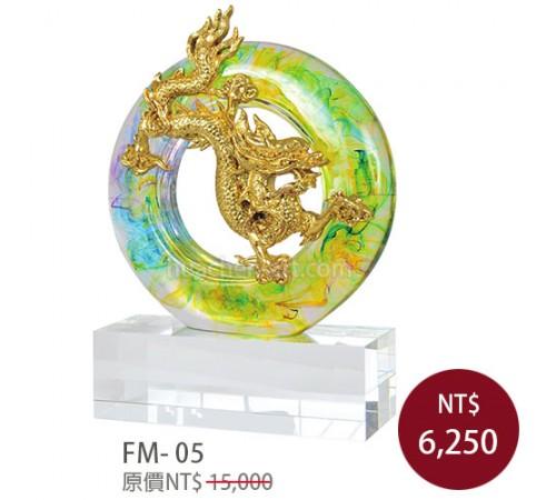 FM-05祥龍獻瑞