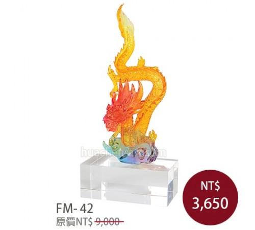 FM-42龍躍呈祥
