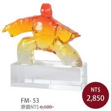 FM-53 抽象太極 寛仁大度