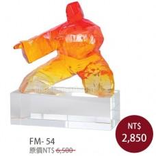 FM-54抽象太極 善氣迎人
