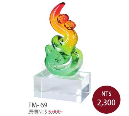 FM-69事事如意