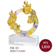 FM-03圓融