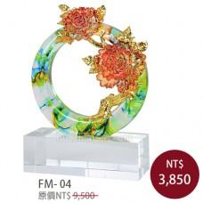 FM-04花開富貴