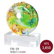 FM-09芝蘭之香