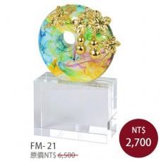 FM-21福報平安