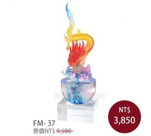 FM-37龍躍呈祥