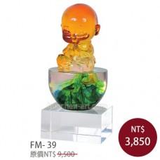 FM-39祈福平安