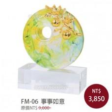 FM-06 水精琉璃雕塑
