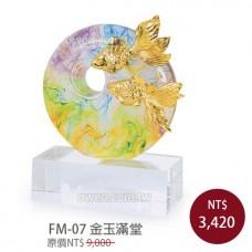 FM-07水精琉璃雕塑