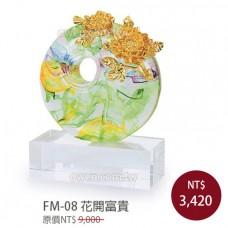 FM-08水精琉璃雕塑
