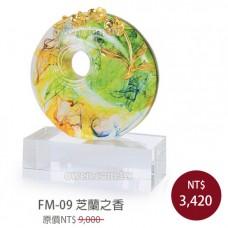 FM-09水精琉璃雕塑