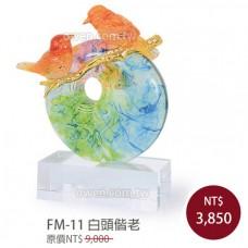 FM-11水精琉璃雕塑