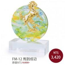 FM-12水精琉璃雕塑