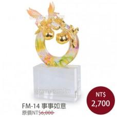 FM-14水精琉璃雕塑