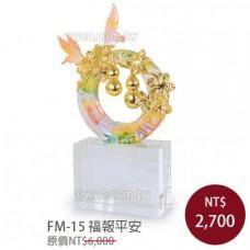 FM-15水精琉璃雕塑