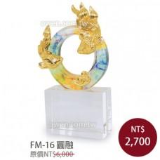 FM-16水精琉璃雕塑