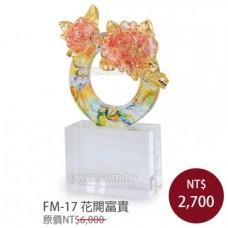 FM-17水精琉璃雕塑