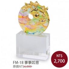 FM-18水精琉璃雕塑
