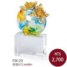 FM-20水精琉璃雕塑