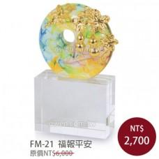 FM-21水精琉璃雕塑