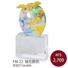 FM-22水精琉璃雕塑