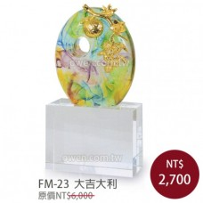 FM-23水精琉璃雕塑