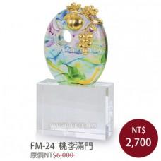 FM-24水精琉璃雕塑