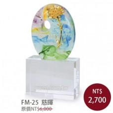 FM-25 慈暉 康乃馨