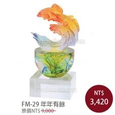 FM-29 造形水晶獎盃
