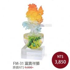 FM-31造形水晶獎盃