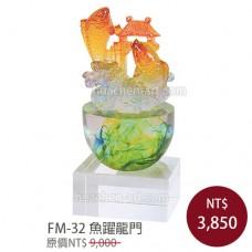 FM-32造形水晶獎盃