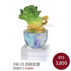 FM-33造形水晶獎盃