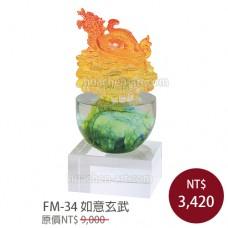 FM-34造形水晶雕塑