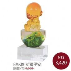 FM-39水精琉璃雕塑
