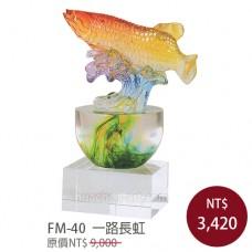 FM-40水精琉璃雕塑
