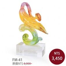 FM-41水晶琉璃奬盃