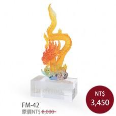 FM-42水晶琉璃奬盃