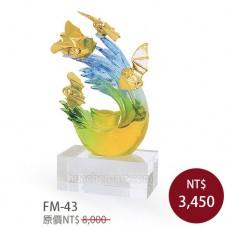 FM-43水晶琉璃奬盃