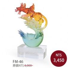 FM-46慶福納財