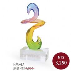 FM-47水晶琉璃奬盃