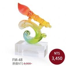 FM-48大筆進財