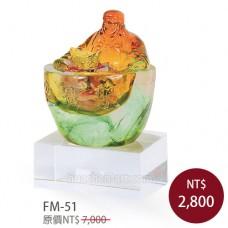 FM-51財神聚寶盆